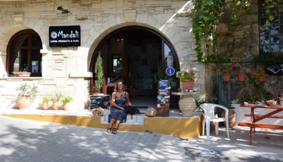 Mandali Kournas Cretan Olive Oil Honey And More